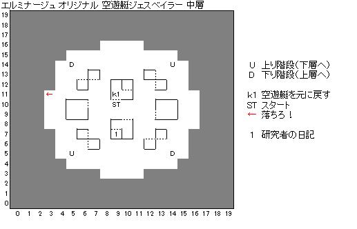 14_mid_2